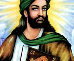 ProphetMuhammad