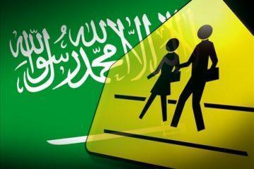 islam-in-school-1284554427
